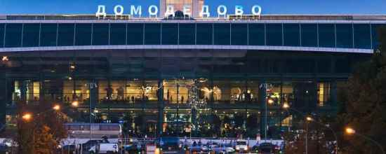 moscow domodedovo airport taxi transfers and shuttle service
